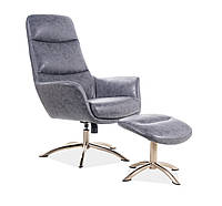 Кресло Signal Nixon Серый (NIXONSZ)