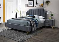 Двуспальная кровать Signal Monako Velvet 160X200 Серый (MONAKOV160SZZL)