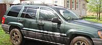 Дефлекторы окон Jeep Grand Cherokee II (WJ) 1999-2004 | Ветровики Джип Гранд Чероки