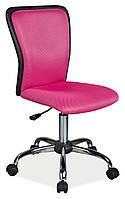 Кресло Signal Q-099 Розовый (OBRQ099R)