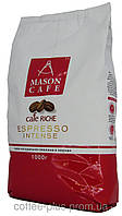 Кофе в зернах Mason Cafe RICHE Expresso Intense 1кг.