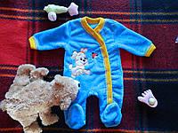 Комбинезон детский махровый с вышивкой