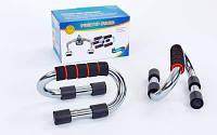 Упоры для отжиманий (2шт) FI-3971 PUSH-UP BAR (металл,ручка неопрен, р-р 11x21см) Код FI-3971