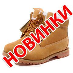 Удобная, стильная, функциональная теплая обувь для всей семьи