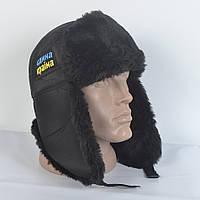 Мужская Патриотическая шапка ушанка из плащевки - Искусвенный мех Мутона (код 29-233)