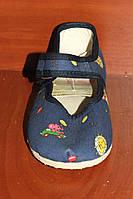 Тапочки на мальчика 14.5-16.5 р синие машинки
