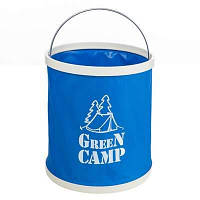 Ведро туристическое GreenCamp, 11л складное, синий