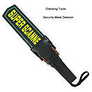 Металлодетектор Super Scanner, фото 7