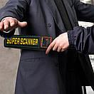 Металлодетектор Super Scanner, фото 9