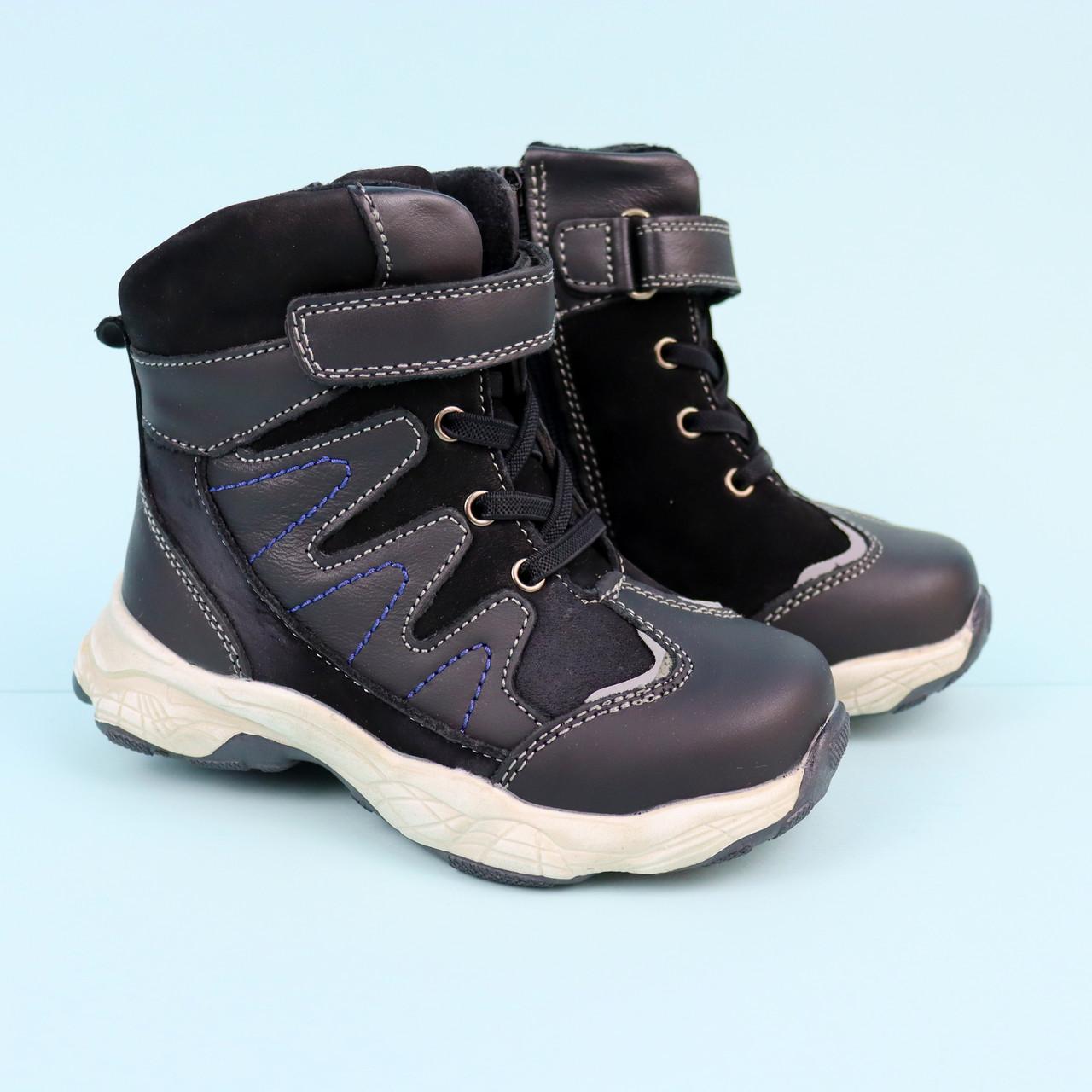 Кожанные черные зимние ботинки для мальчика тм BiKi размер 26,28,29