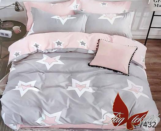 Евро комплект постельного белья серого цвета со звездами, Ранфорс, фото 2