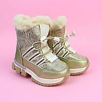 Зимові чоботи термо для дівчинки тм Тому.м з опушкою розмір 25,26