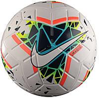Мяч для футбола Nike Magia 2020 FIFA (арт. SC3622-100)