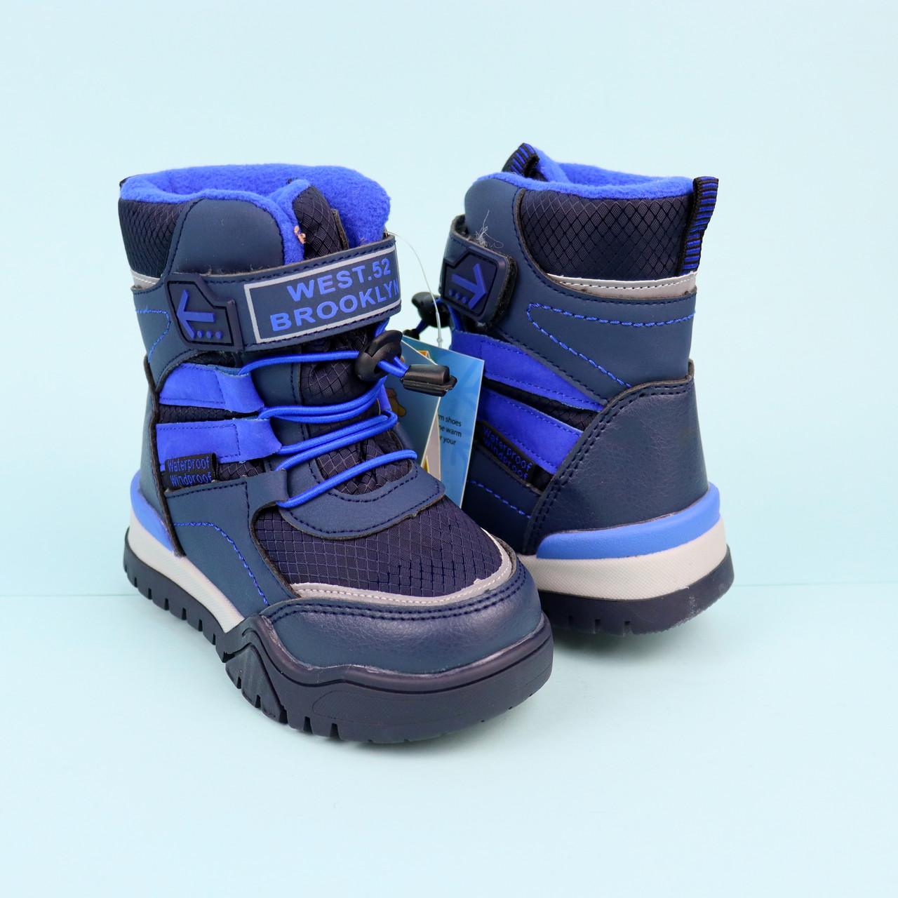7672С Термо ботинки для мальчика на липучках тм Том.м размер 23,25
