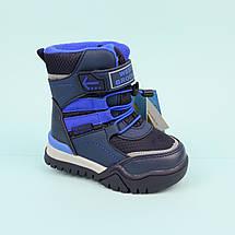 7672С Термо ботинки для мальчика на липучках тм Том.м размер 23,25, фото 3
