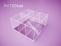 Акриловий лоток, органайзер для товарів 200х200х150 мм на 6 клітинок (Товщина акрилу : 3 мм; )