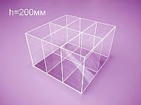 Лоток из пластика для товаров 200х200х200 мм на 6 ячеек (Толщина акрила : 3 мм; )