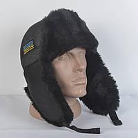 Мужская Патриотическая шапка ушанка из плащевки - Искусвенный мех Мутона (код 29-236)