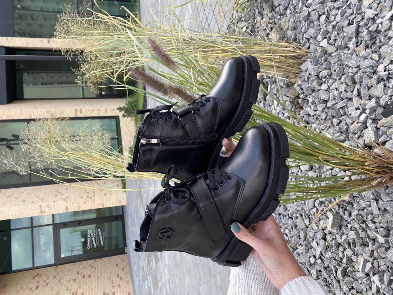 Женские ботинки кожаные зимние черные Polin 1089