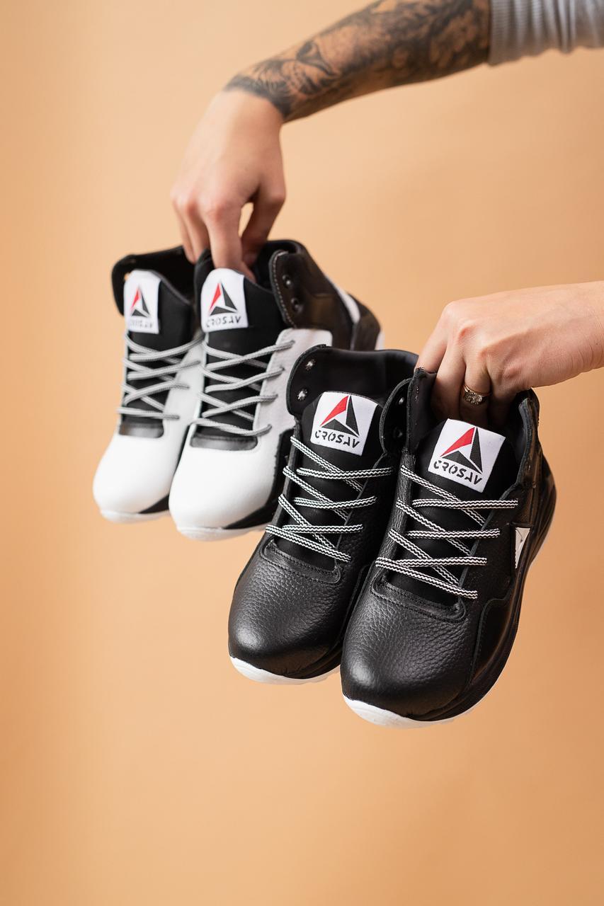 Детские кроссовки кожаные зимние черные CrosSAV 317 Sport
