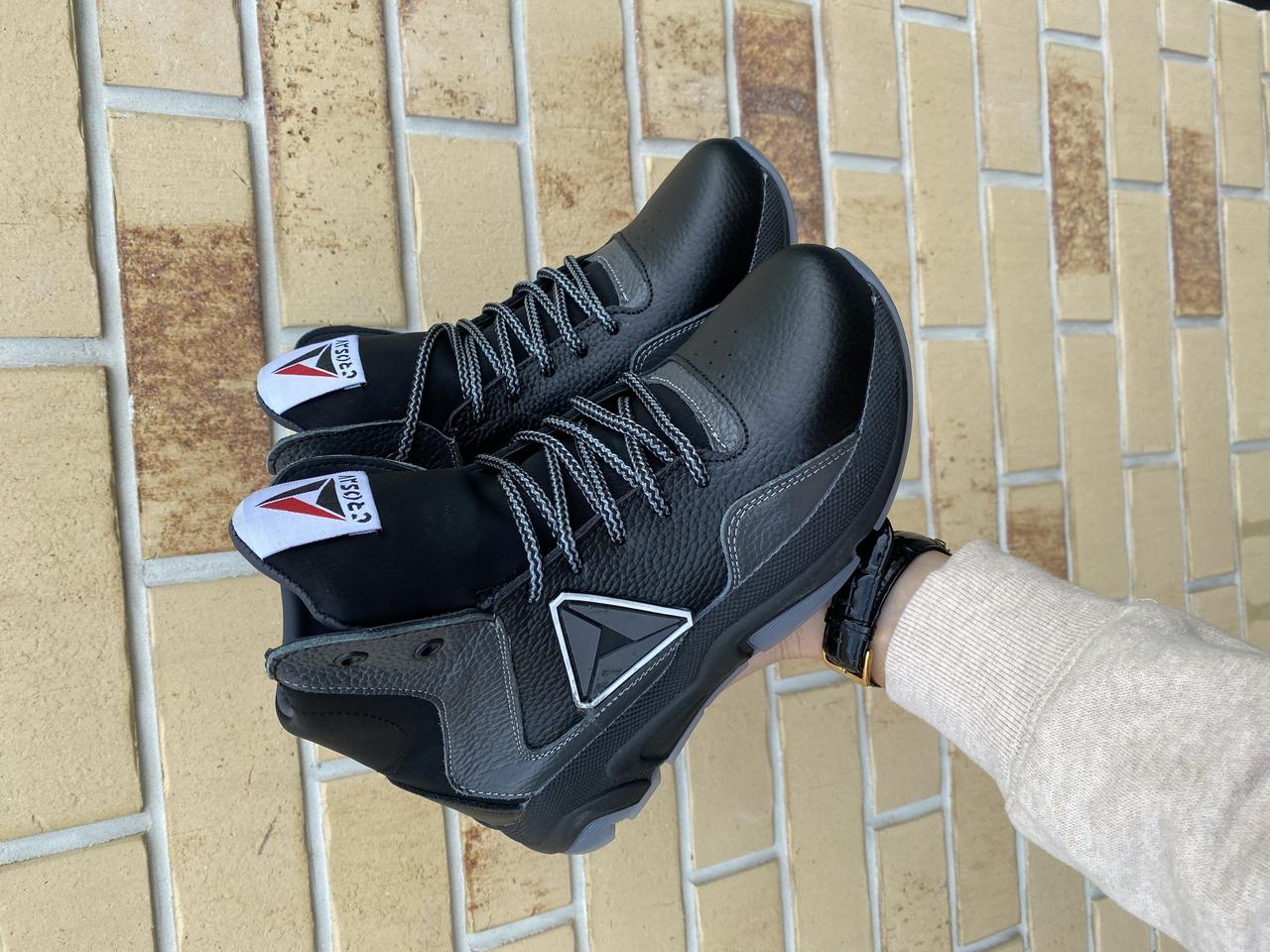 Подростковые кроссовки кожаные зимние черные-серые CrosSAV z 317 Sport