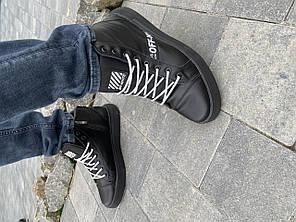 Мужские кеды кожаные зимние черные CrosSAV 325 Casual, фото 2