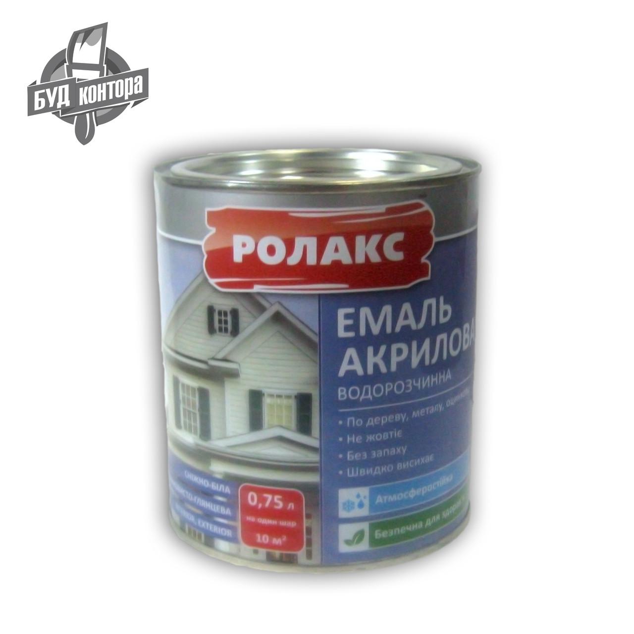 """Емаль """"Ролакс"""" акрилова"""