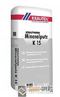 Krautherm (ТМ Краутол) Mineralputz Сухая минеральная штукатурная смесь белого цвета, 25кг