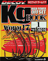 Крючок Decoy Worm17 Kg Hook #3/0 (7 шт/уп)