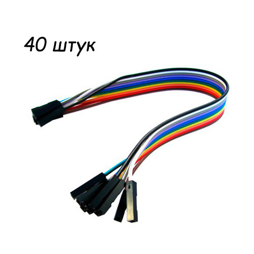 40x Dupont Дюпон кабель мама-мама 20см для Arduino