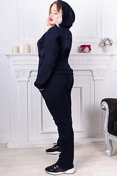 Синій батальний костюм Бріджит з хутром