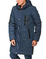 """Стильная зимняя удлиненная куртка мужская """"Эрик"""""""
