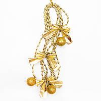Новогоднее украшение - гирлянда бант и шары, 2,7 м, золотистый, пластик (472093-2)