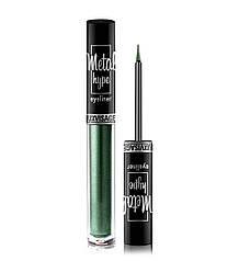 Кольорова підводка для очей Luxvisage Metal Hype Eyeliner №04 Indian emerald