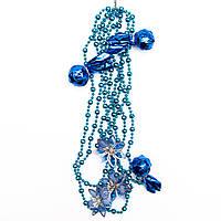 Новогоднее украшение - гирлянда цветок и конфета, 2,7 м, синий, пластик (472109-4)