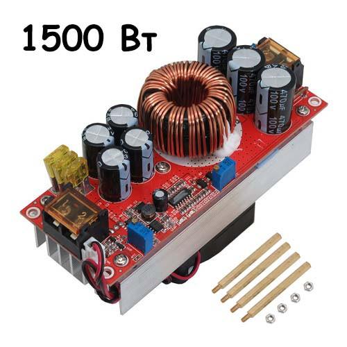 Преобразователь напряжения повышающий XL7005A 10-60 на 12-90В, 1500 Вт