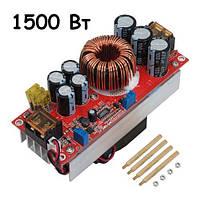 Преобразователь напряжения повышающий XL7005A 10-60 на 12-90В, 1500 Вт, фото 1