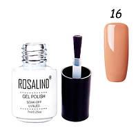 Гель-лак для ногтей маникюра 7мл Rosalind, шеллак, 16 кирпич