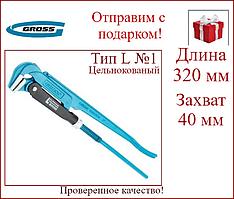 """Ключ трубний важільний 1 №1, цельнокованый CrV, тип """"L"""". GROSS 15601"""