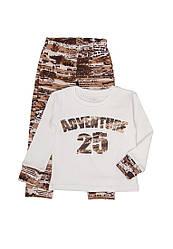 Пижама для мальчика с печатью