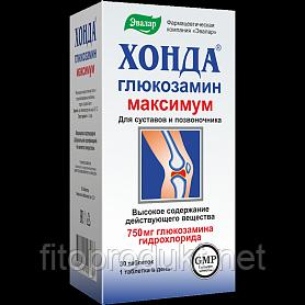 Хонда глюкозамин максимум для обновления хрящевой ткани суставов 30 таблеток Эвалар