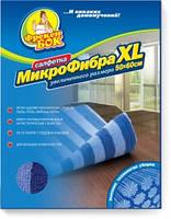 """Серветки мікрофібра """"Фрекен Бок"""" для підлоги XL /-179/"""