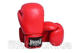 Боксерские перчатки PowerPlay 3004 красные 10 унций