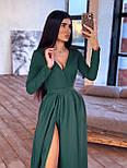 Довге вечірнє плаття максі з глибоким V-вирізом і розрізом на расклешенной спідниці 66031642Е, фото 5
