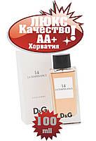 Dolce Gabbana 14 La Temperance Хорватия Люкс качество АА++ Дольче и Габбана Ла Темперанс
