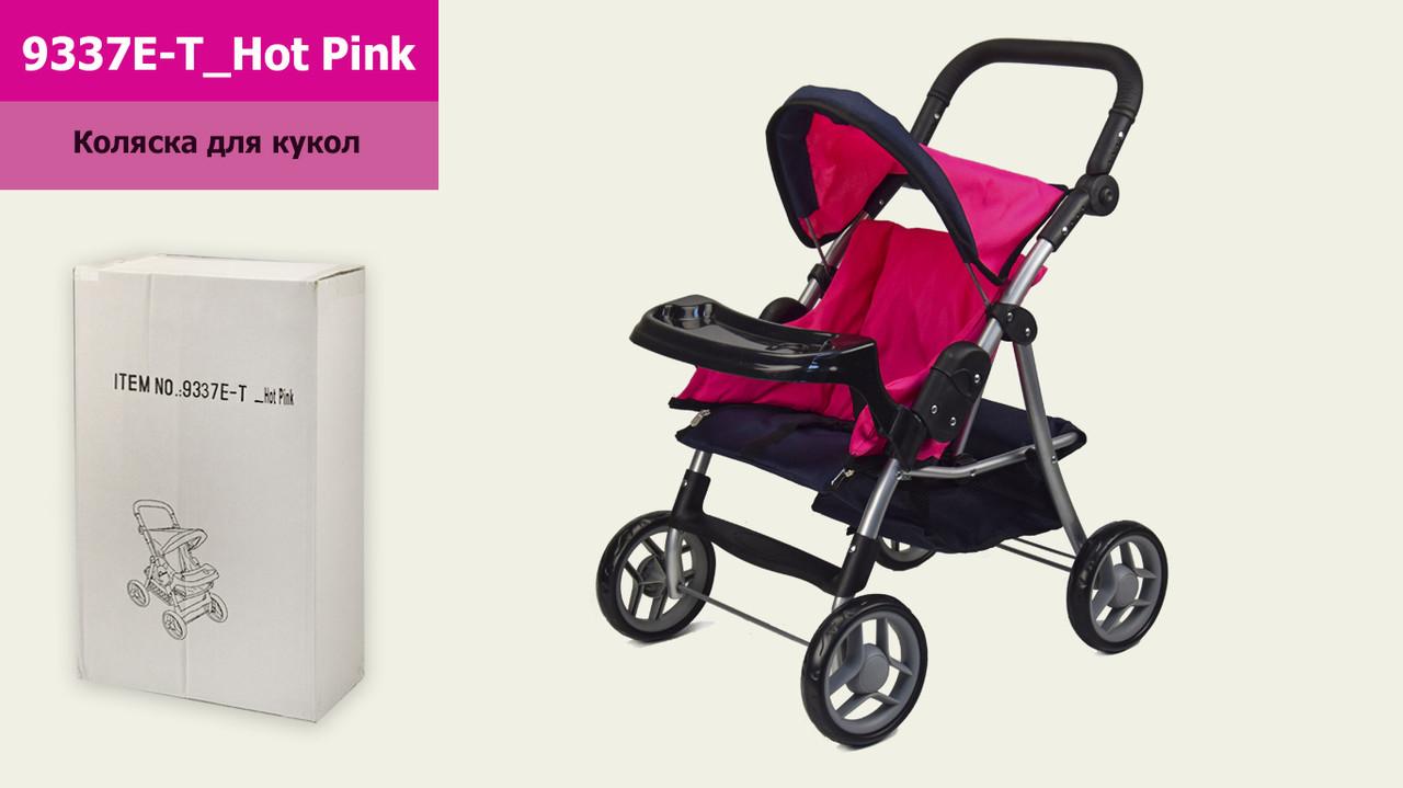 Коляска розовая с темно-синим,летняя 9337E-T_Hot Pink