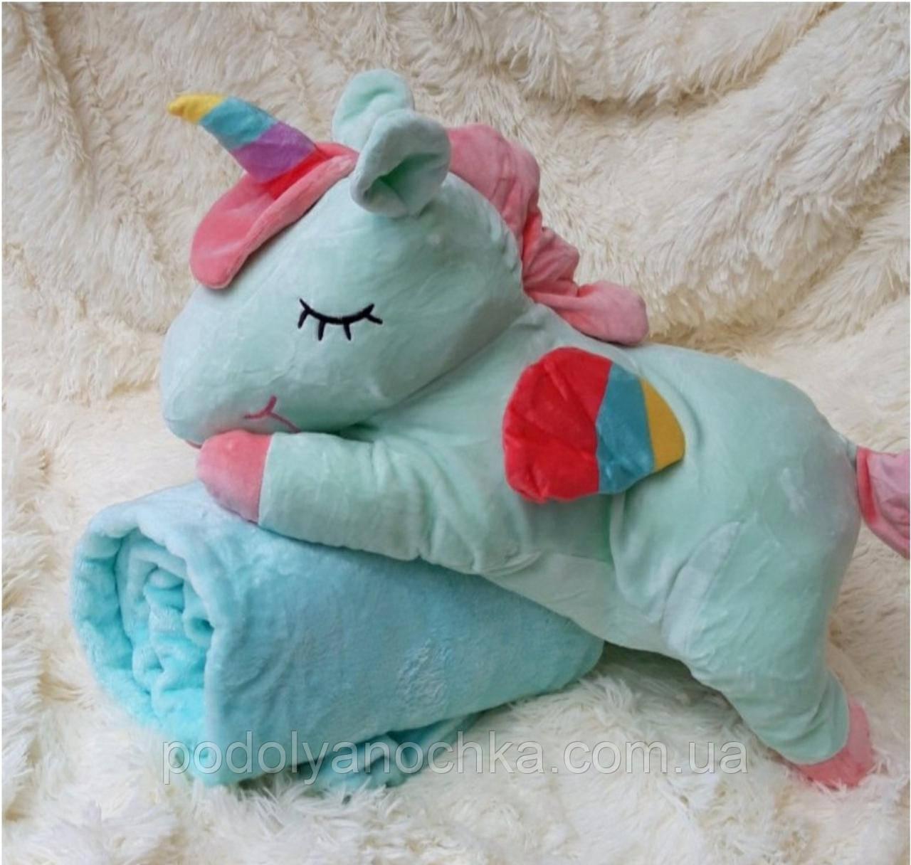 Іграшка-плед-подушка Єдиноріг 🦄 бірюза