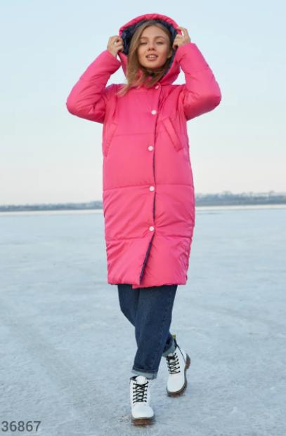Двусторонняя куртка на кнопках S,M,L,XL