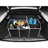 Органайзер для авто Car Boot, Сумка органайзер в багажник автомобіля