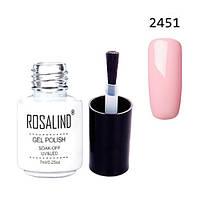 Гель-лак для ногтей маникюра 7мл Rosalind, шеллак, 2451 розовый нюд